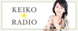 KEIKO RADIO