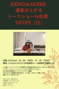 スクリーンショット 2020-03-17 09.25.25